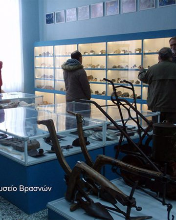 Folklore Museum of Vrasna